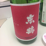 日本酒飲み放題酒場 日本酒ラボ - 東鶴