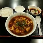 リトル成都 - 麻婆豆腐麺:880円