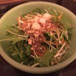 OMISE - 水菜と人参のミニサラダ