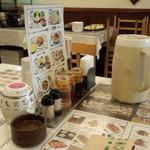 上海台所 - テーブルセット