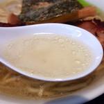 桑ばら - 太い麺の塩そば(850円)