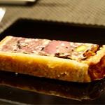レストラン ラ・フロレゾン・ドゥ・タケウチ - 料理写真:パテ・アン・クルート・ガストロノミー