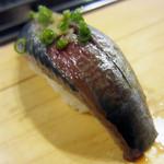 Atabouzushi - 秋刀魚