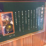 青唐爽麺 ハルク -