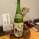 国分寺そば - いずみ橋 特別純米酒(日本酒)