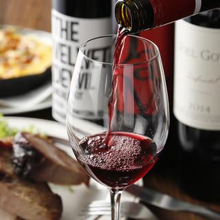 肉料理とアメリカ産ワインのマリアージュ!