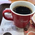 63858646 - ブレンドコーヒー