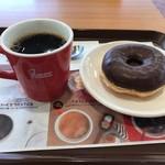 63858647 - チョコリング、ブレンドコーヒー