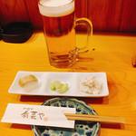 和遊食 肴菜や - 料理写真:生ビール&先付け
