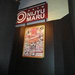 NIJYU-MARU -