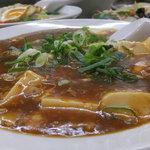 珍々亭 - 麻婆豆腐700円