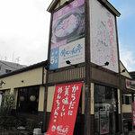 6386394 - 福岡市東区にあるボックスタウン箱崎店です。ショッピングモール内なので、無料駐車場たっぷりで便利。