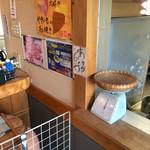 なおきのたい焼き - 店内