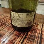 立喰酒場 Choi - ワイン