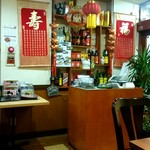 台湾料理 百香軒 -