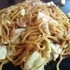 田の久 - 料理写真:焼きそば