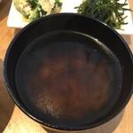 KOU - 鶏出汁の舞茸汁❣️