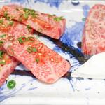 63866704 - 3種の神戸牛