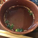 幸の鶏 - 鳥スープ