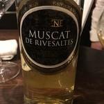 フロマージュ倶楽部 - Abbe Rous Pyrene Muscat de Rivesalts