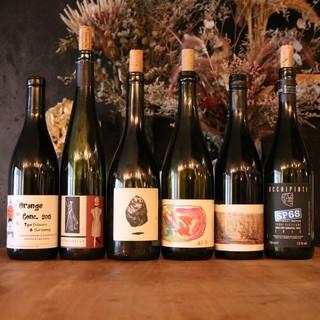 自然派を中心としたワインを複数ご用意