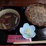 久呂無木 - 牡蛎おろし