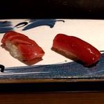 鮨 いしばし - 赤身&中トロ