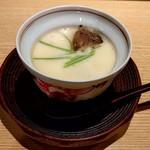 鮨 いしばし - 茶碗蒸し