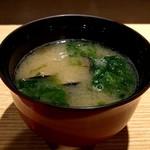 鮨 いしばし - しじみの味噌汁