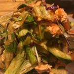 くうかい - 野菜たっぷり中華サラダ