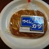 津久司蒲鉾 - 料理写真:フィッシュカツ