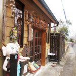 小道の店 - 小道の店。志賀直哉旧居から1分以内