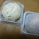 和がし 葉な - チーズケーキと苺大福