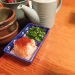 まる屋 - 鍋の薬味