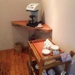 まる屋 - ロビーのコーヒー無料サービス
