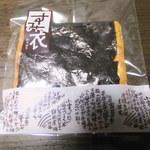 小宮せんべい本舗 - すみ衣(100円+税)