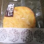 小宮せんべい本舗 - こも辛し(80円+税)