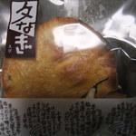 小宮せんべい本舗 - 夕なぎ(80円+税)