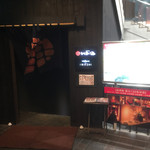 HERO海 - 通町筋電停前の大劇ビル地下になります^^;