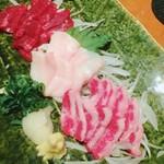 Hiroumi - 馬刺しも付いてました(^^)