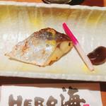 HERO海 - 鰆の味噌焼き(^^)
