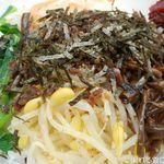 焼肉大昌苑 - 料理写真:ビビンバ弁当