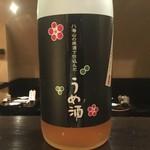 八海山の原酒で仕込んだ梅酒 《新潟県》