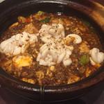 新中国料理 HARAKAWA -