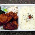 毎日亭 - 料理写真:とくから弁当400円