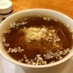 三鶴 - 香麺