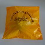 63880976 - クロワッサンの入っていた袋