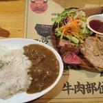 63881138 - 肉盛りステーキプレート3種    ¥950、 牛すじカレーがけ   +¥100