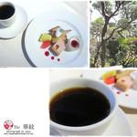 The 華紋 -