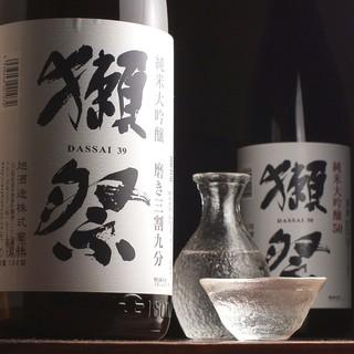 幻の!獺祭純米大吟醸『磨き三割九分』仕入れました!!!!